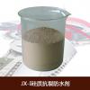 克里斯厂家直销JX-I硅质抗裂防水剂
