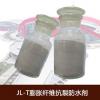 克里斯厂家直销JL-T膨胀纤维抗裂防水剂