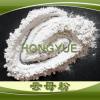 冶金耐材业用优质云母粉 生产厂家直销