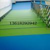 学校 幼儿园用pvc楼梯踏板 整体踏步 防滑 耐磨 举报