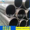 大量生产 无缝管 精密 273*8无缝管 可定制 量大从优