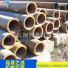 长期供应 无缝管 流体无缝管 可定做 质优价廉不锈钢