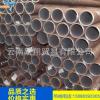 生产供应 无缝管 不锈钢 57*3.5无缝管 品质保证