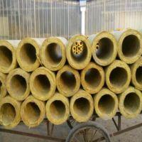 专业生产各种高品质玄武 岩棉管