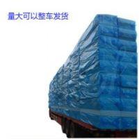 高密度保温挤塑板 广泛用于内外墙保温