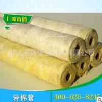 高密度岩棉保温管 纤维增强岩棉保温管