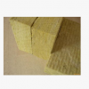供应岩棉板/A级防火岩棉板/外墙岩棉板/憎水型岩棉板/量大从优
