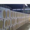 厂家生产优质保温板批发优质保温隔热隔音耐老化的岩棉复合板