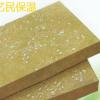 外墙防火A级岩棉板厂家批发 吸音隔热岩棉板定做保温防水岩棉板