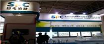 2018第十届北京国际脱硫脱硝除尘技术设备展览会