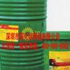 江门BP涡轮机油|江门BP汽轮机油|江门BP液压油|江门BP导轨油