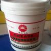 锂基脂机械润滑油挖机黄油轴承润滑脂15公斤