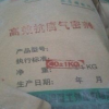 混凝土防腐气密剂价格 混凝土防腐气密剂厂家