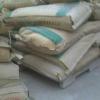 直销高效混凝土减水剂