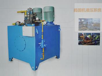 液压系统|液压元件|液压站|液压阀
