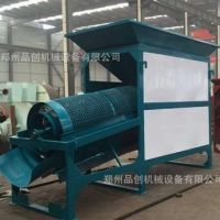热销小型工地用滚筒筛沙机 简易20型煤厂筛分机 多功能河沙振动