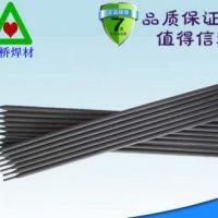 直销A102(E308-16)不锈钢电焊条Cr19Ni10不锈钢焊条2.5/3.2/4.0