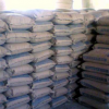 供应TD型混凝土泵送剂