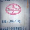 TD-5型缓凝减水剂