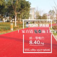 彩色透水混凝土增强剂添加剂透水地坪胶结料特价厂家直销指导施工