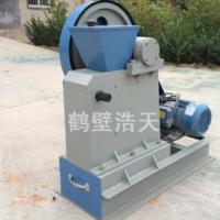 供应仪器 HTEP-1颚式破碎机粉碎机制样机生产厂家颚板浩天量热仪