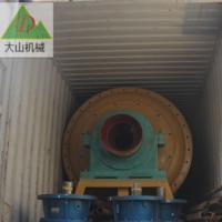 干式球磨机 湿式球磨机生产厂家实力工厂高品质高端中高端