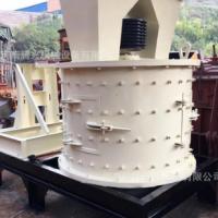供应立式高效节能复合破设备 多功能复合破碎机 大型复合式破碎机