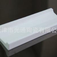 厂家推荐 美容激光泵浦腔陶瓷反射体 优质激光泵浦腔陶瓷反射体