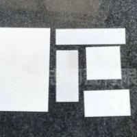 陶瓷邮票 耐高温陶瓷基片 陶瓷基板 电子陶瓷材料