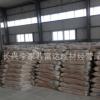 厂家现货供应425号白水泥杭州白水泥瓷砖粘结剂用425原装白水泥