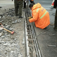 专业修复桥梁伸缩缝材料 混凝土路面裂缝修补 快速修复地面材料