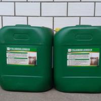 郑州混凝土渗透固化剂厂家 混凝土表面增强剂 起砂处理剂