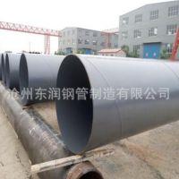 大口径螺旋钢管内衬水泥砂浆防腐管道外衬环氧煤沥青防腐螺旋钢管