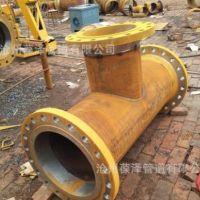 焊接组合件 法兰焊接三通 异种材质焊接 双盘三通 工期快