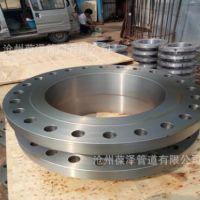 厂家直销大量法兰 平焊法兰 盲板 NS312耐蚀合金法兰 法兰毛坯