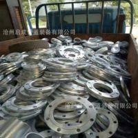 厂家直销国标法兰 镀锌平焊法兰 S0带径法兰 现货供应