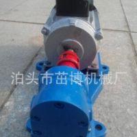 茁博品牌山西运微型XCB0.36/0.3导热油输送泵