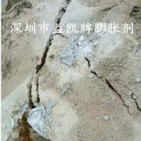 广东现货供应膨胀剂静态破碎剂水泥无声破碎剂裂石剂静裂剂 1吨