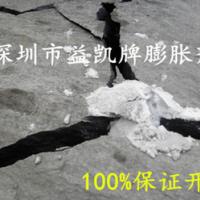 广东水泥柱子拆除剂钢筋混凝土