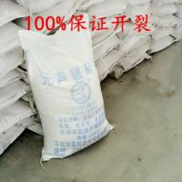 水泥混凝土拆除剂高效安全破裂广东深圳直供
