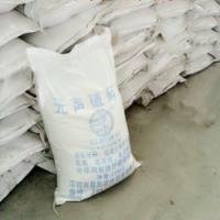 水泥无声破碎剂静态破碎剂20kg厂家直销