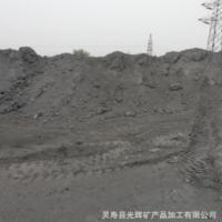 一级电厂粉煤灰 水泥混凝土用粉煤灰