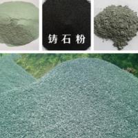 耐酸水泥 防腐材料 水玻璃用铸石粉