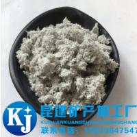 供应水镁石纤维 水泥水镁石纤维 保温砂浆用 保温隔热用