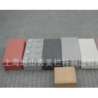 水泥供应正宗舒布洛克地板砖 优质彩色舒布洛克透水砖 透水地面砖批发