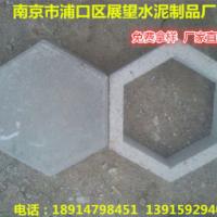 护坡砖六角砖挡土砖面包砖透水砖南京厂家直销混凝土水利市政专用