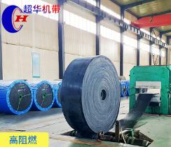 厂家定做 耐磨NN尼龙输送带 无缝环形传送带 EP耐高温橡胶输送带