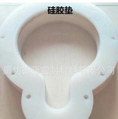 三元乙丙垫片 橡胶垫片 DN50带孔垫片