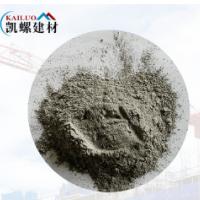 广州石井牌水泥批发 矿渣硅酸盐PSA32.5R 厂家直销石井水泥价格