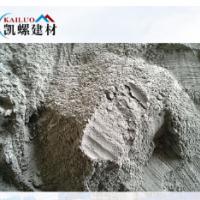 佛山散装海螺牌水泥价格 普通硅酸盐42.5R 厂家直供海螺水泥